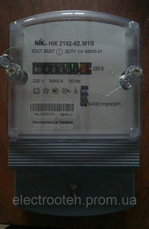 Счетчик НИК 2102-02 М1В, 5(60)А 220В , Однофазный, электромеханический, однотарифный