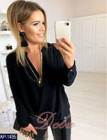 Женская легкая однотонная весенне-осенняя блузка с декольте+фурнитура серебро (креп шифон) 4 цвета (батал)