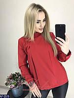 Женская красивая легкая однотонная блузка с длинным рукавом,сзади на кнопках (софт) 3 цвета (батал)