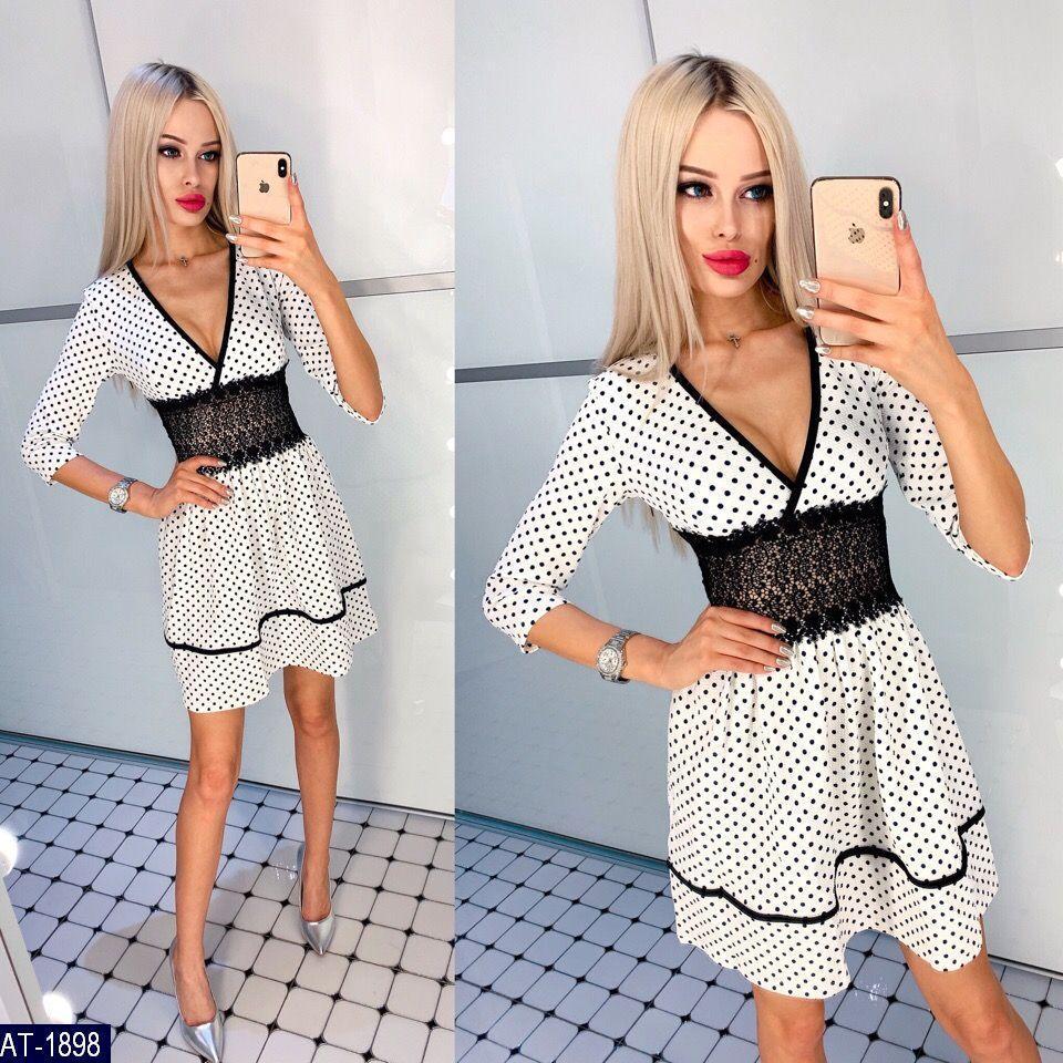 008cd30b116 ... Женское легкое трикотажное красивое мини платье с рукавом три четверти  (фактурный трикотаж+гипюр) ...