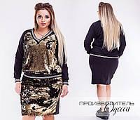 Женский приталенный юбочный костюм спайетками 3дбольшого размера