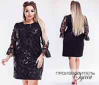 ac53023e4ef Одесса. Классическое платье с вышивкой на сетке и пайетками большого размера