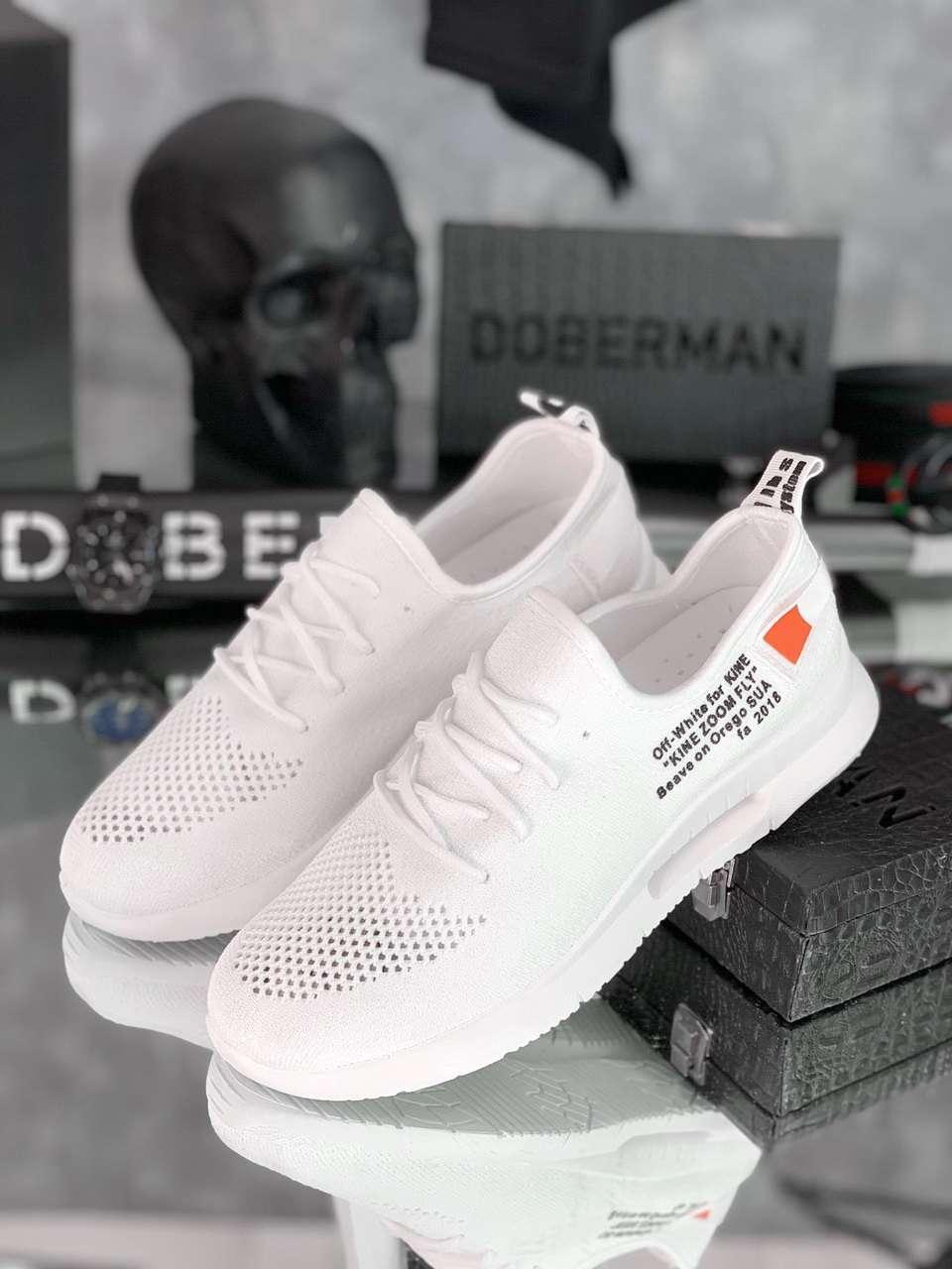 Кроссовки мужские Off-white D6303 белые