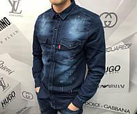 679b962c029 Рубашка джинсовая мужская в Украине. Сравнить цены