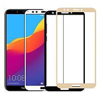 3D защитное стекло для Huawei Y5 Prime 2018 / Honor 7A (на весь экран)