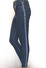 джинси з високою посадкою і лампасами, фото 2