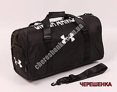 Спортивная сумка 21836-9,3 черная