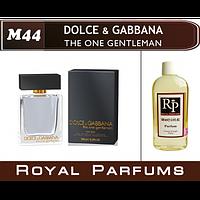 Духи на разлив Royal Parfums M-44 «The one Gentleman» от Dolce&Gabbana