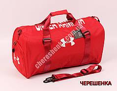 Спортивная сумка 21836-9,3 красная