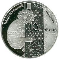 Українська вишиванка Срібна монета 10 гривень унція срібла 31,1 грам
