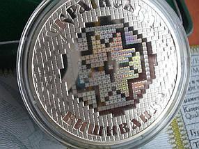 Українська вишиванка Срібна монета 10 гривень унція срібла 31,1 грам, фото 3