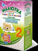 Суха молочна суміш Малютка Premium 2 з рисовим борошном, 300 г