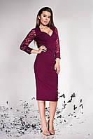 Donna-M Платье Лазури Azure Dress, фото 1
