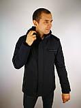 Чоловіча весняна куртка класика, фото 3
