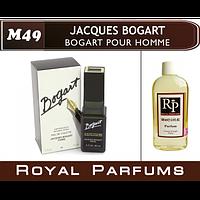 Духи на разлив Royal Parfums M-49 «Bogart» от Jacques Bogart