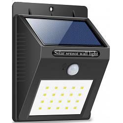 LED светильники настенные и садовые на солнечных батареях