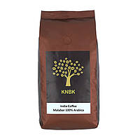 Арабика Индия Малабар (Arabica India Monsooned Malabar AA) 1кг.