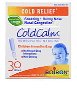 Противопростудные капли  для детей ColdCalm ОТ BOIRON. Оригинал.