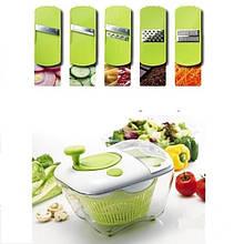 Овощерезка SALAD ALL IN ONE набор для приготовления салатов мойка сушка овощей