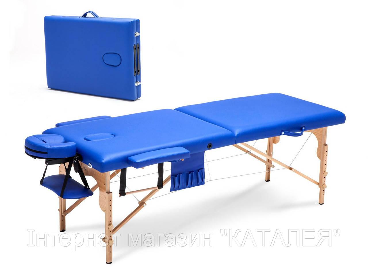 Массажный стол 2-SEG