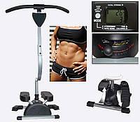 Тренажер для похудения Cardio Twister - Кардио Твистер, кардиотренажер