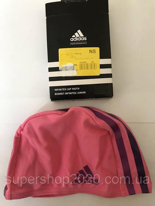 Шапочка для плавання Adidas X13712,Оригінал