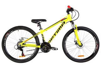 """Горный велосипед 26"""" Optimabikes MOTION DD 2020 (оранжевый ), фото 3"""