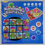 """Мозаика Для малышей """"Цветная фантазия"""" 46 эл. 7033+ Fun Game, фото 2"""