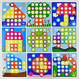 """Мозаика Для малышей """"Цветная фантазия"""" 46 эл. 7033+ Fun Game, фото 4"""