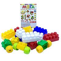 Конструктор дитячий Maximus «Мега Майстер 1», 24 елементи арт. 5089