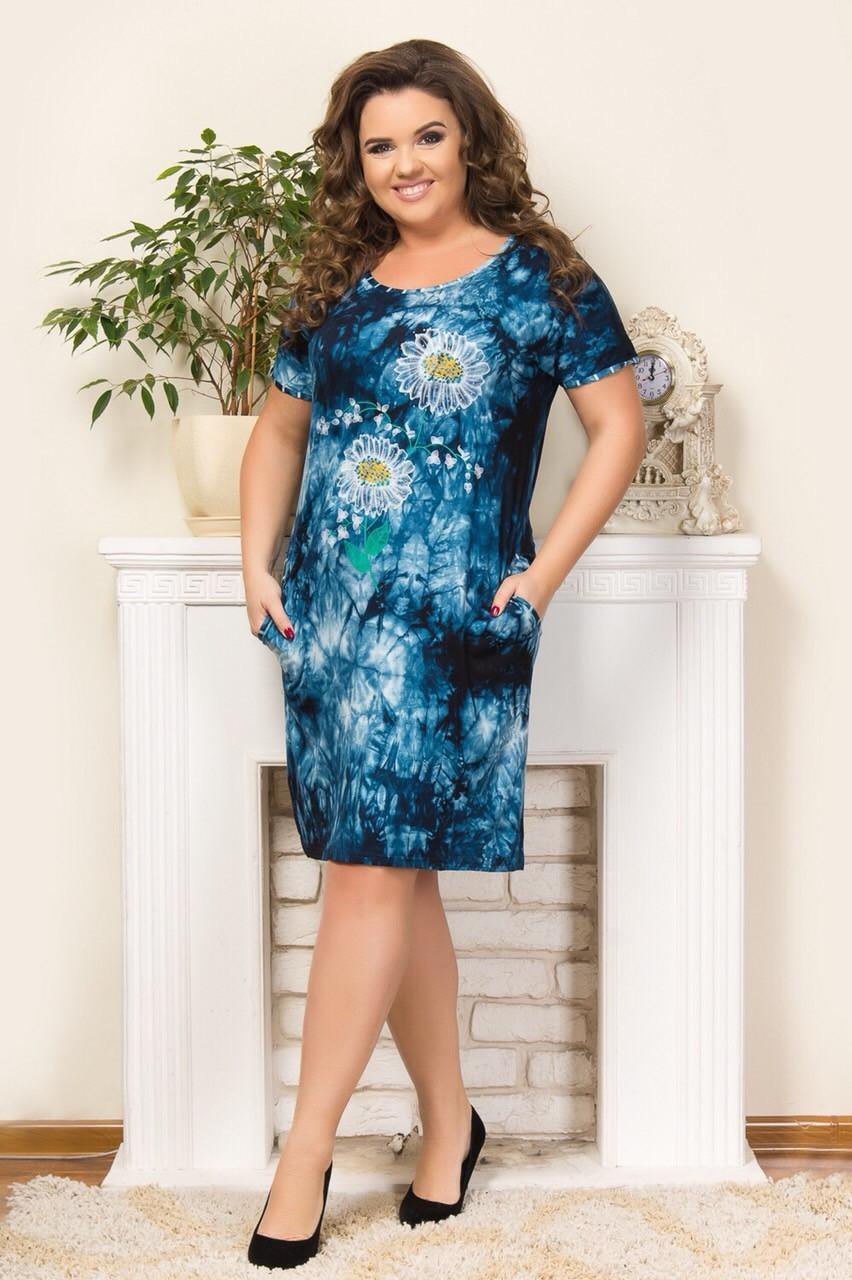 Трикотажне жіноче плаття (р-р 50-56) оптом в Одесі.