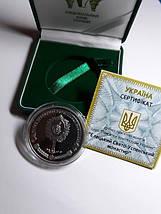 Єлецький Свято-Успенський монастир Срібна монета 10 гривень  унція срібла 31,1 грам, фото 3