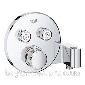 Grohe Grohtherm SmartControl 29120000 термостат для скрытого монтажа на 2 выхода