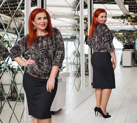 Улетный костюм для стильных женщин, фото 2