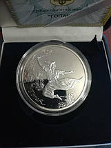 Гопак Срібна монета 10 гривень срібло 31,1 грам, фото 3