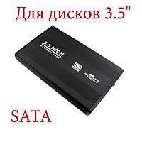 """Карман для HDD 3.5"""" SATA USB 2.0 переходник для жесткого диска"""