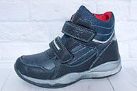 Демисезонные ботинки для мальчика тм Солнце, фото 1