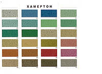 Краска с молотковым эффектом MIXON ХАМЕРТОН (0,75л.)