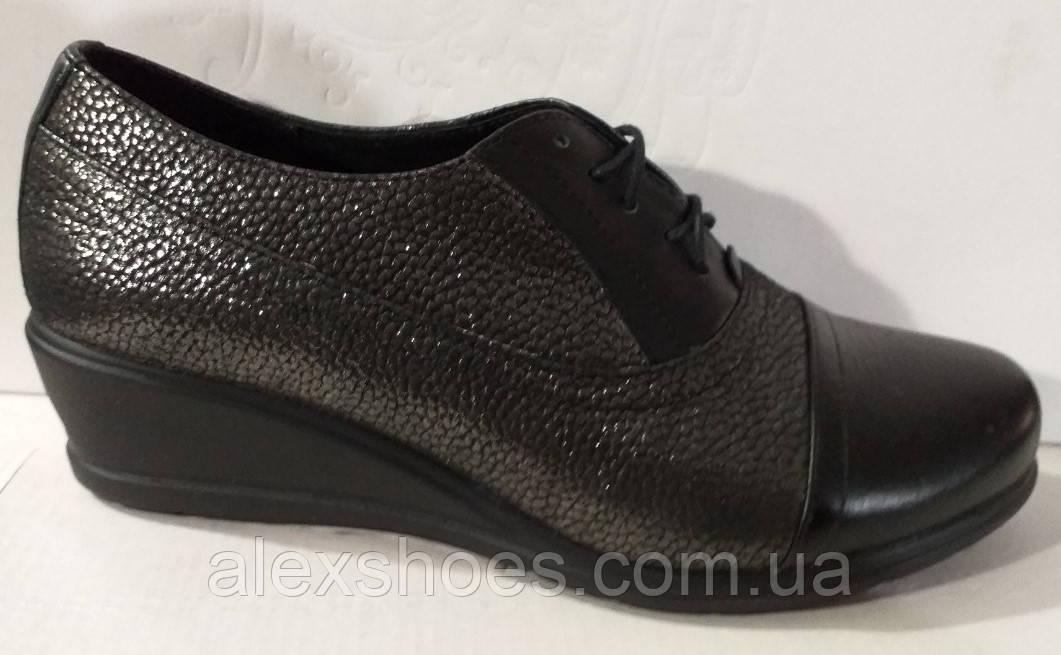 Туфли женские на удобной танкетке из натуральной кожи от производителя модель АР1010Т