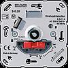 Регулятор частоты вращения двигателей (выключение поворотом) 245.20