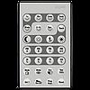 ИК пульт дистанционного управления для электрика DWPMFBIRI