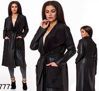 Женский длинный кардиган из экокожи (черный) 827772
