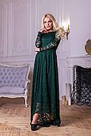 Donna-M Платье женственное асимметричной длины Р 669, фото 1