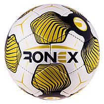 Футбольний м'яч Ronex Premium, розмір 5