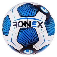 Футбольний м'яч Ronex Premium, розмір 5, фото 1