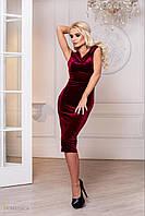 Donna-M Элегантное коктейльное платье-миди Р 1989, фото 1