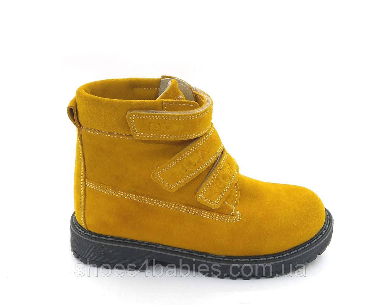 Ортопедические ботинки демисезонные Ecoby 204R  размер 26 - 17,5 см