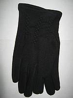 Перчатки женские стрейч-коттон