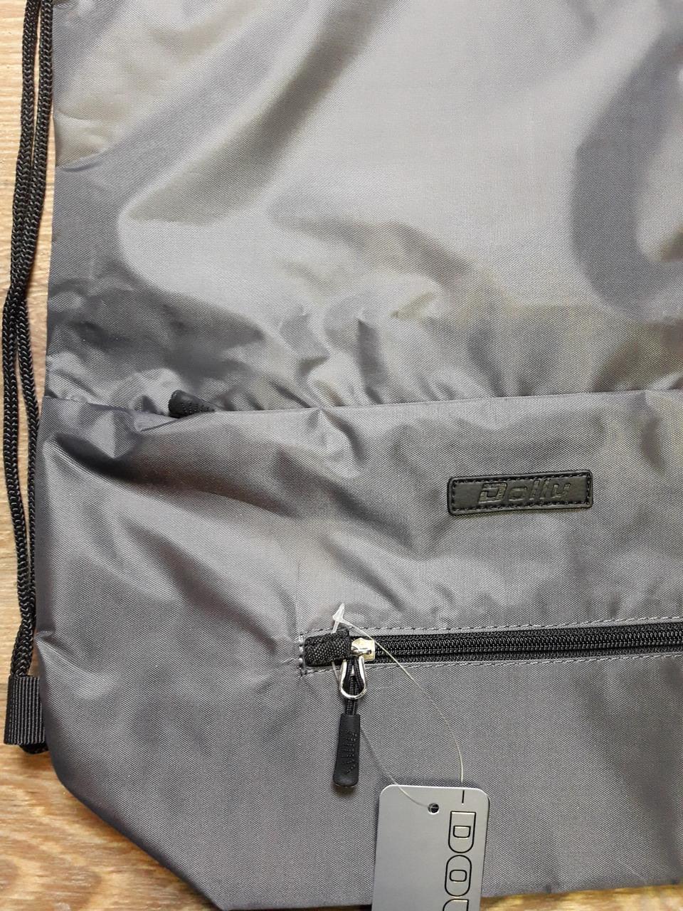 Рюкзак мешок спортивный для сменной обуви, одежды тёмно-серый
