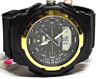 Часы Skmei 1454